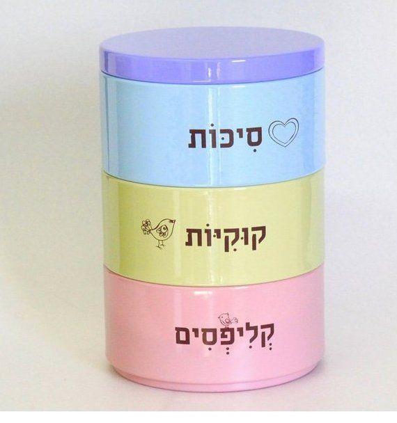 """סט 3 קופסאות בצבעי גלידה לאחסון קוקיות סיכות וקליפסים או כל מה שמתחשק. מתלבשות אחת על השנייה, ניתן לפירוק .  לקופסא יש <a href=""""http://market.marmelada.co.il/products/190897"""">מחזיק נייר טואלט</a> תואם ומקסים"""