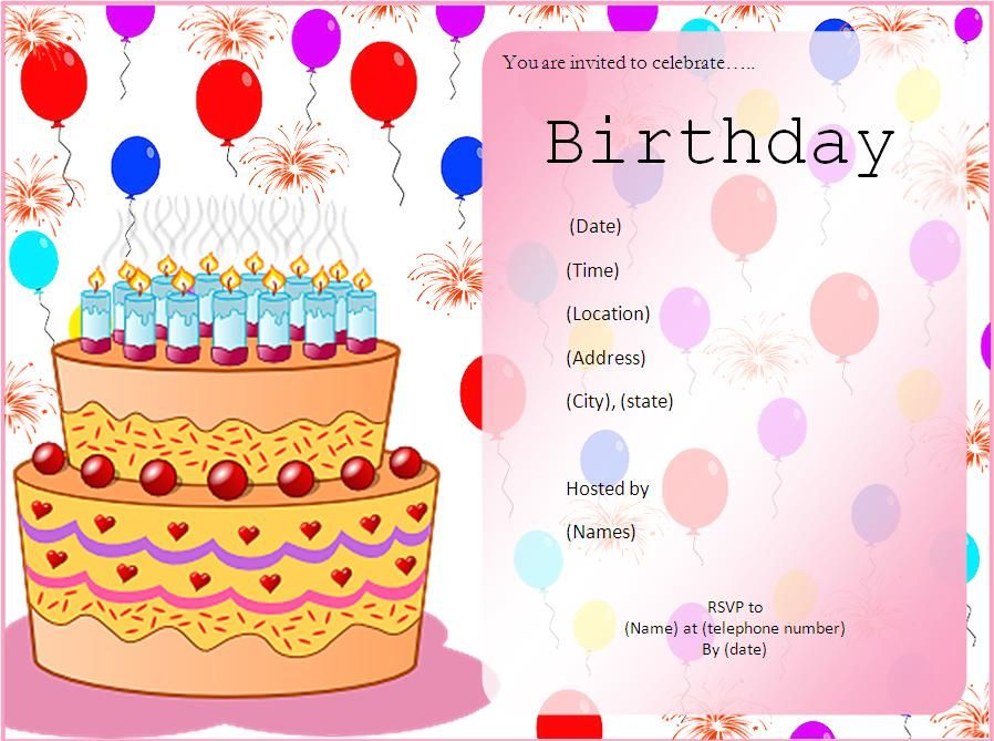 free printable kids birthday party invitations templates Google – Printable Birthday Party Invitation Cards
