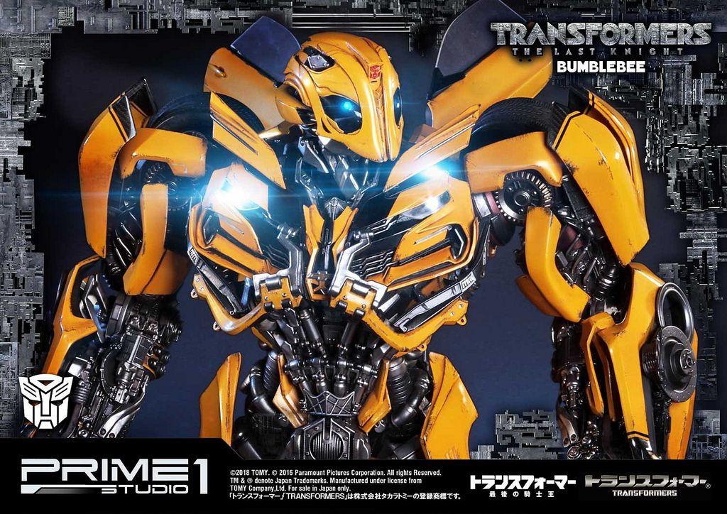 Prime 1 Studio《變形金剛5:最終騎士》大黃蜂 Bumblebee トランスフォーマー/最後の騎士王 バンブルビー MMTFM-20EX ...