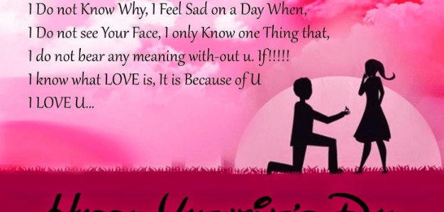 Valentines Day 2018 Romantic Poems Sms For Girlfriend Romantic Poems