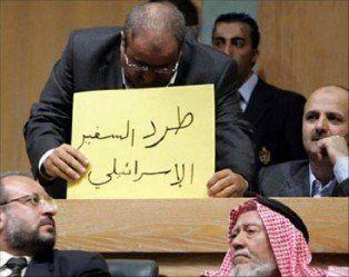 اخوان الاردن يدعون الحكومة الى طرد السفير الاسرائيلي من عمان فورا
