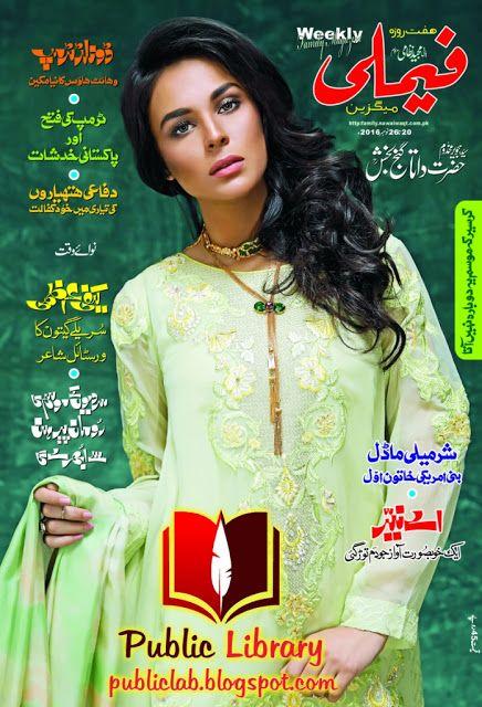 Pdf free magazine pc