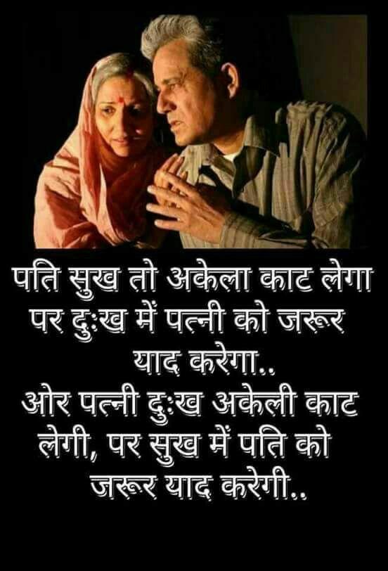 Respect girl👑   Hindi quotes on life, Hindi quotes