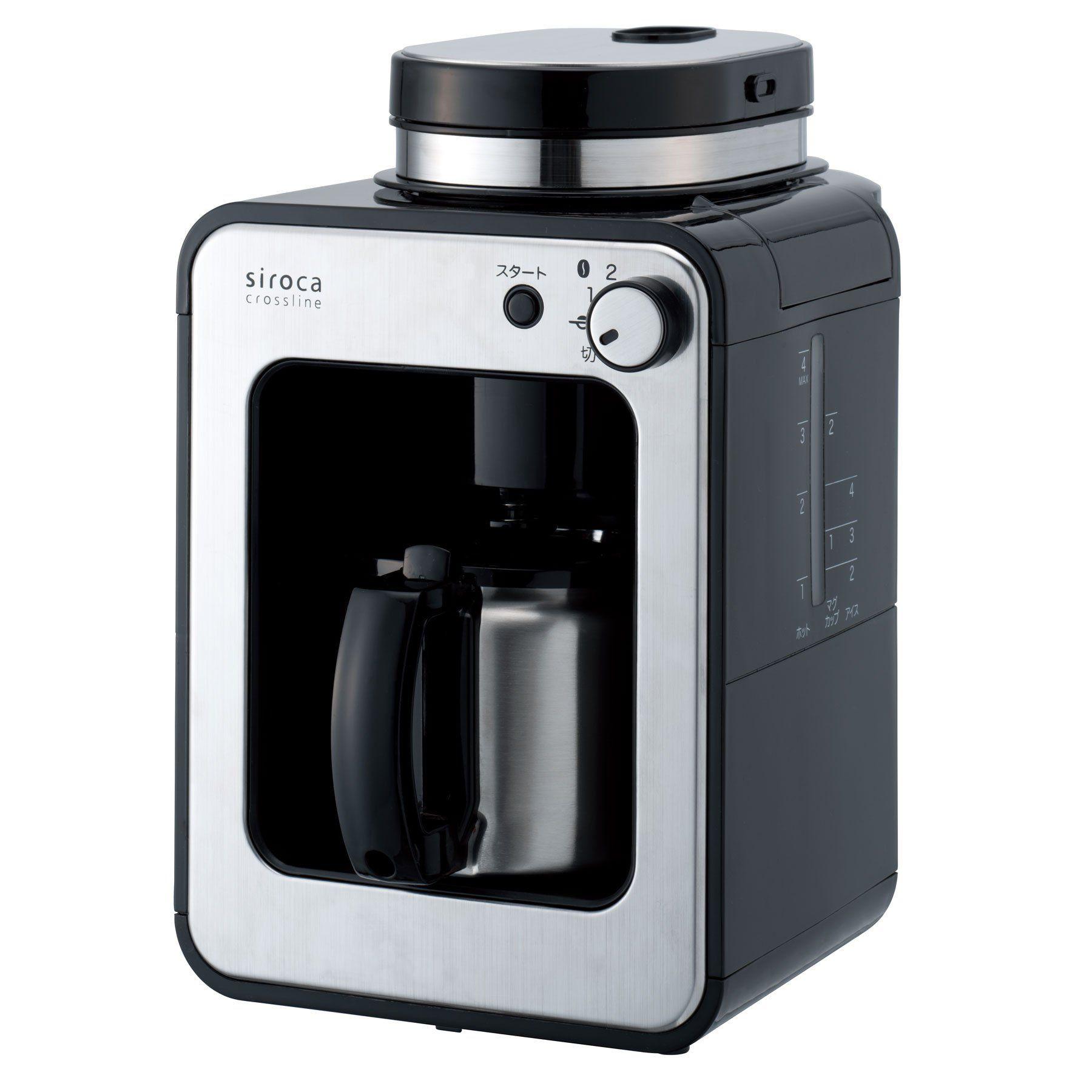 Siroca Crossline 全自動コーヒーメーカー Stc 501 コーヒーメーカー コーヒー コーヒーサーバー