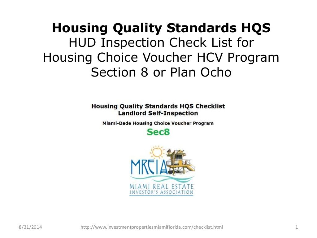 section 8 housing quality standards hqs checklist slideshow part i