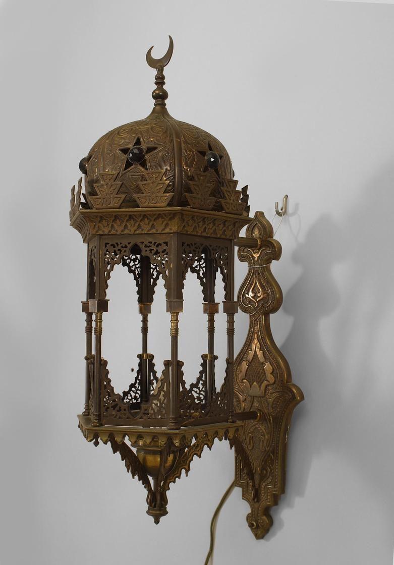 Middle Eastern Moorish Syrian Lighting Sconces Brass