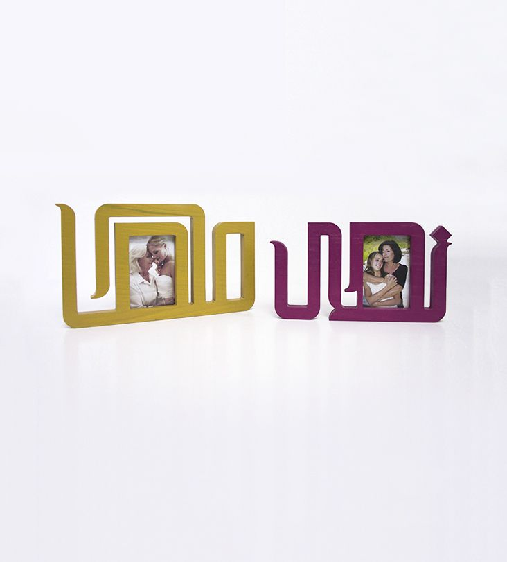 Name based Photo frame - Preserve your precious moments in a unique - word design frames