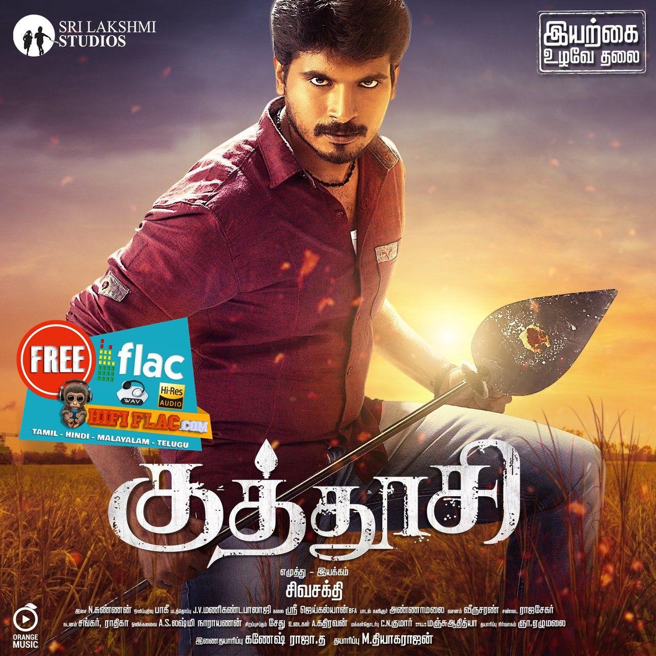 Kuthoosi 2019 Tamil Digitalrip Flac