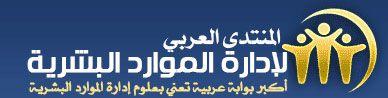 لماذا نخطئ في اختيار عبد الرحمن تيشوري School Logos Tech Company Logos Company Logo