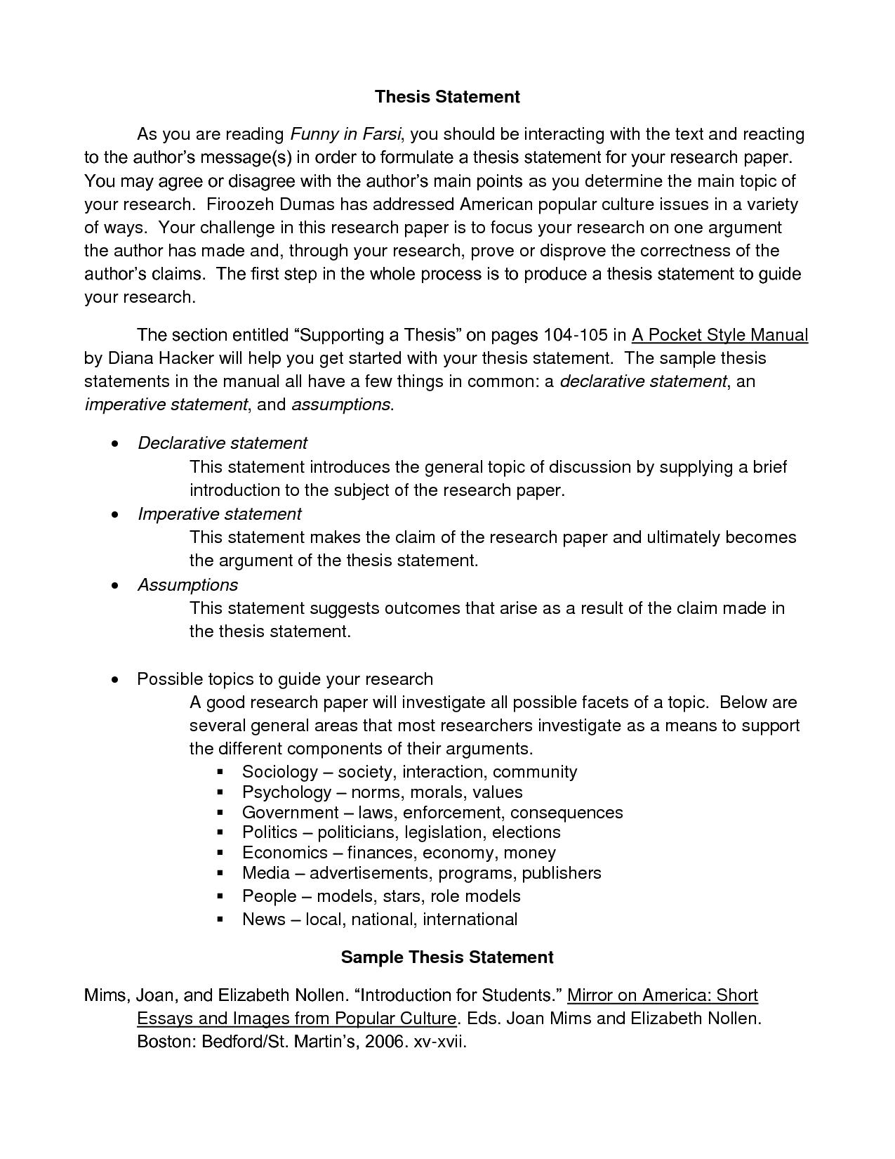 Cahsee persuasive essay rubric