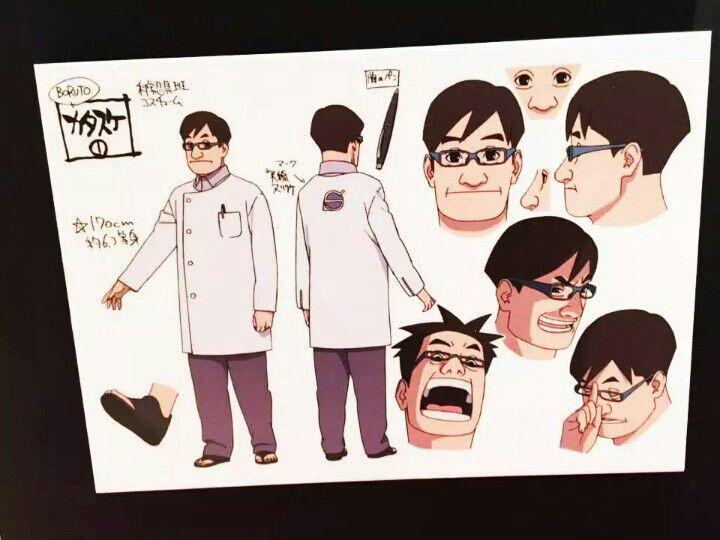 katasuke カ タ ス ケ a new character appears in boruto naruto