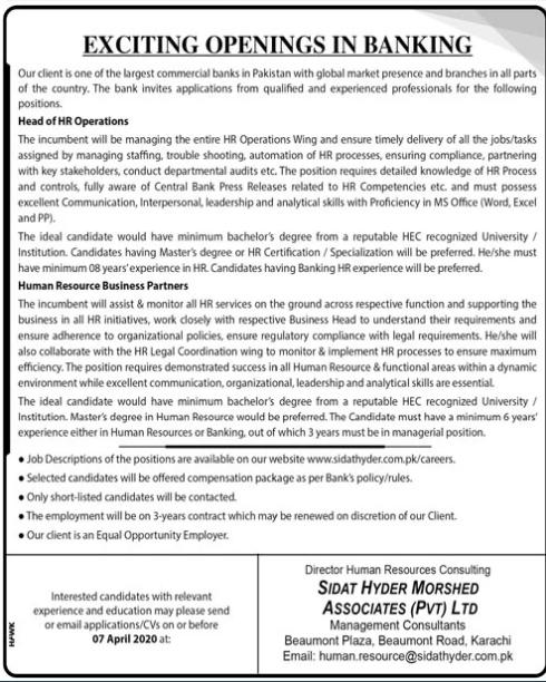 Jobs Advertisement Bank Jobs Jobs In Pakistan Commercial Bank
