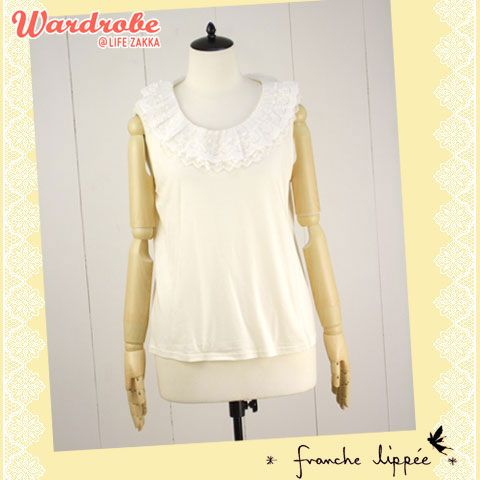 franche lippee 花邊背心  US$120.47  Wardrobe@LifeZakka