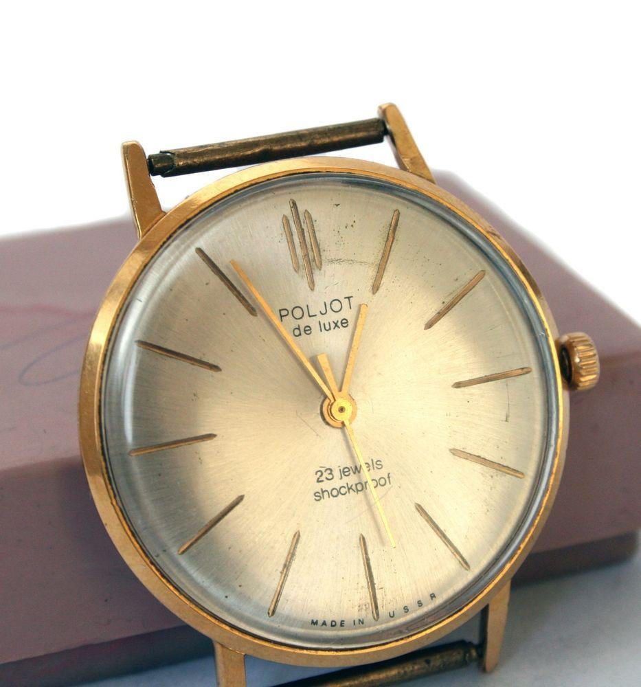 Jewels 23 часы продам poljot часы 21 волги продам