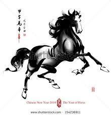 chinese new year 2014 - Happy Chinese New Year!!
