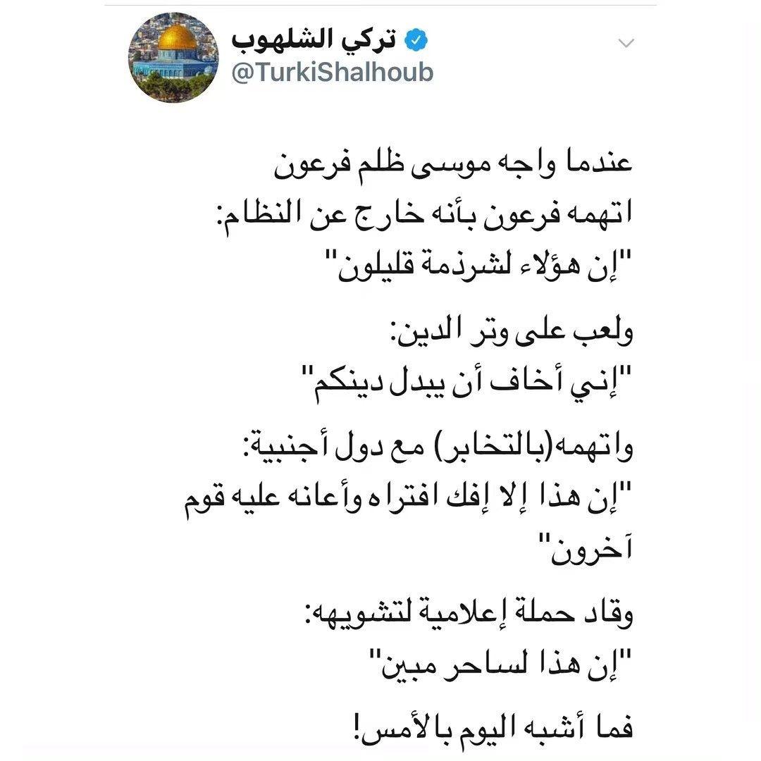 Pin By Abuomar Sabbagh On حكم شعر عبر Math Truth Math Equations