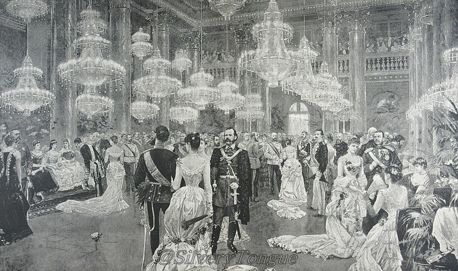 A Court ball in Vienna after Wilhelm Gause, 19th century.