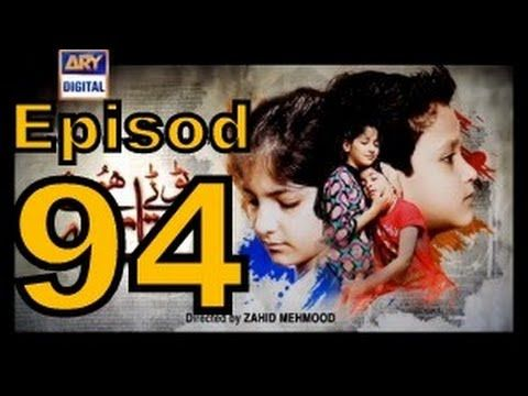 Tootay huway taray Episode 94 Full on Ary Digital in High Quality 19 May...