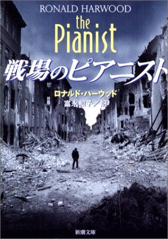 the pianist free movie