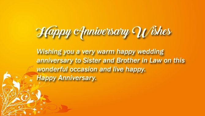 Anniversary Wishes To Sister And Jiju Wishes For Sister Anniversary Wishes For Sister Happy Anniversary Quotes