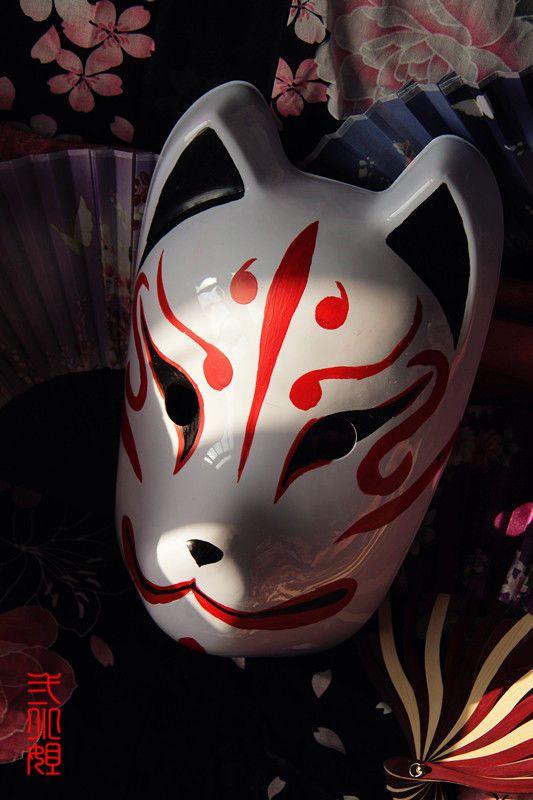 Full Face Hand Painted Japanese Fox Mask Kitsune Cosplay