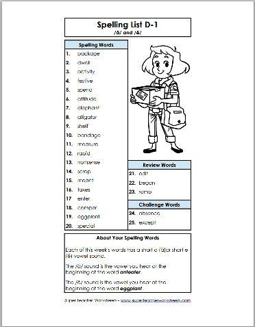 50++ Super teacher worksheets spelling list c 19 Images