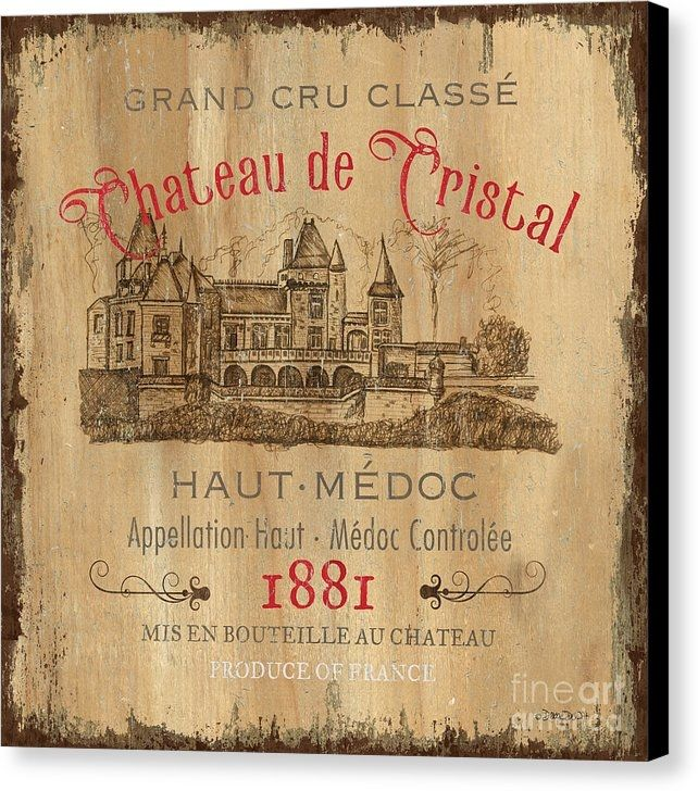 Fineart Art Artwork Vineyard Vintage Wine French Wine Label Vintage Wood Print French Wine Labels