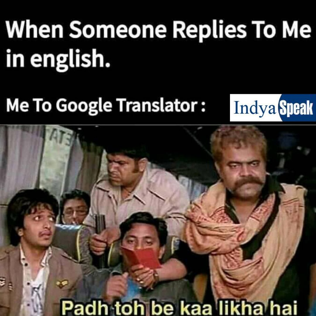 When Someone Replies To Me In English Funny Conversations Friendship Quotes Funny Crazy Funny Memes