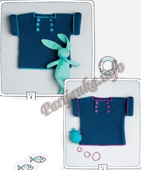Пуловеры (д) 14 и 15*130 Phildar №4720