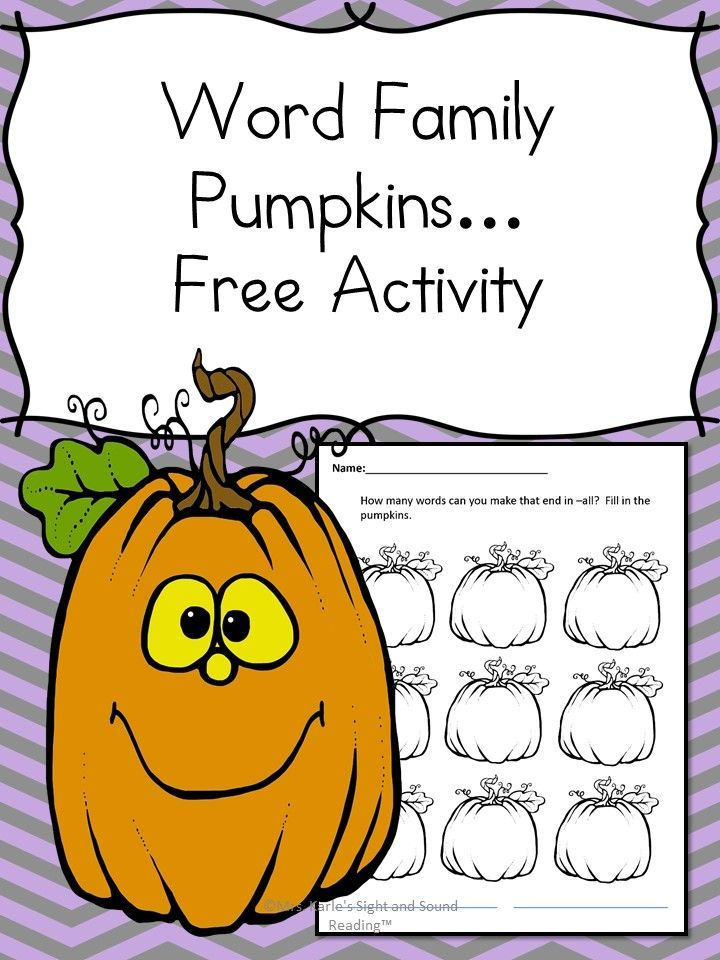 Halloween Word Family Fun! Free Phonics Worksheet for