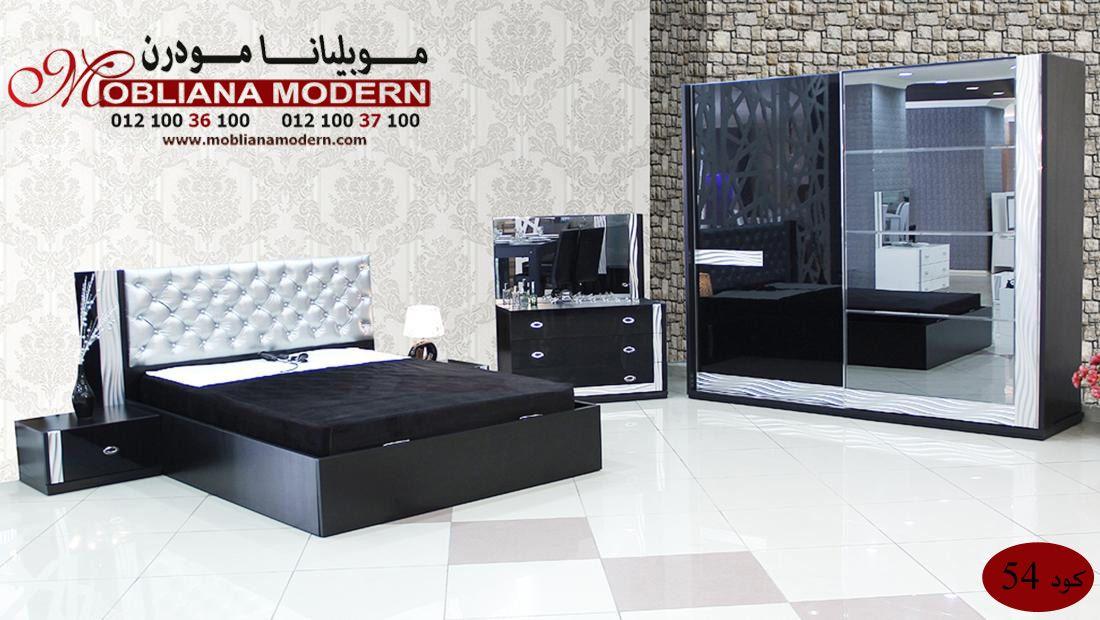 نوم 2022 غرفة نوم مودرن Furniture Home Decor Decor