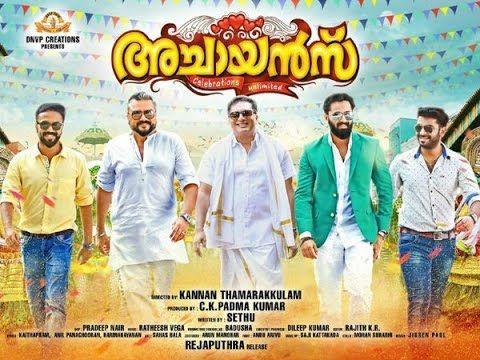 malayalam movie download 2017