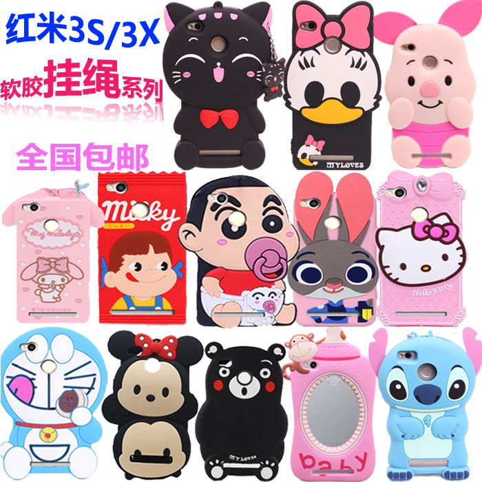 Epena Cute Panda Bear Phone Case For Huawei P20 Lite P20 Pro Case Soft 3d Diy Doll Toys Cover For Huawei P10 P8 Lite 2017 Coque Fitted Cases