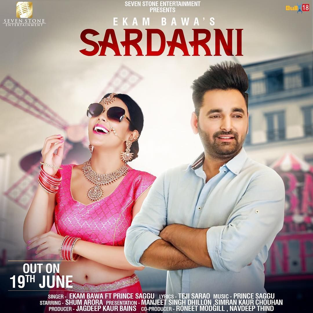 Sardarni Mp3 Song Belongs New Punjabi Songs Sardarni By Ekam Bawa Sardarni Available To Free Download On Djbaap Sardarni Released On Video New Mp3 Song Songs