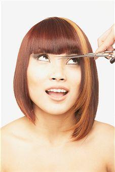 Asymmetrical Bob Hairstyle 2