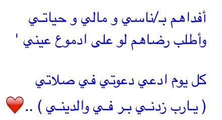 بر في والديني Arabic Calligraphy Calligraphy