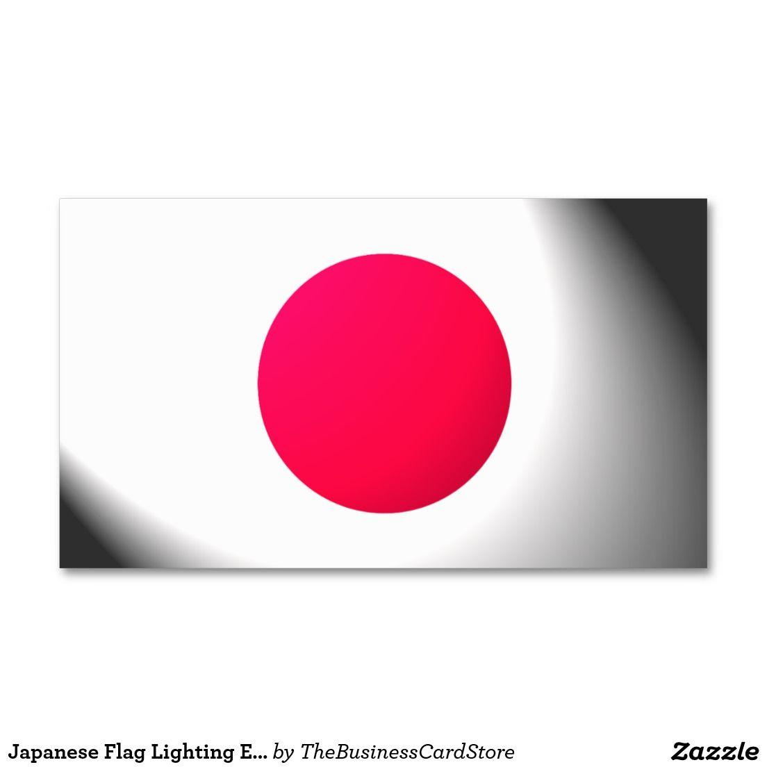 Japanese Flag Lighting Effect Japan Business Card   WORLD FLAGS ...
