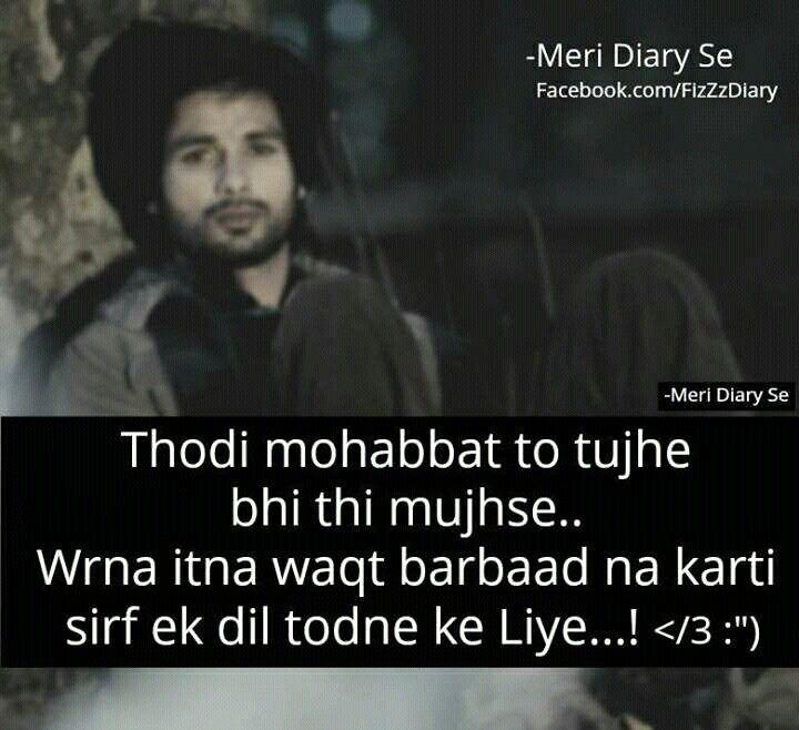 Sad Boy Alone Quotes: Ufff Mere Allah ..... Itta Achaa Likha .....