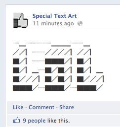 Facebook Cool Copy & Paste Text Symbols Art « Facebook Craze