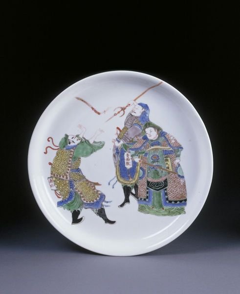 Dish Place of origin: Jingdezhen, China (made) Date: ca. 1700 (made) Artist/Maker: unknown (production) Materials and Techniques: Porcelain painted in enamel colours