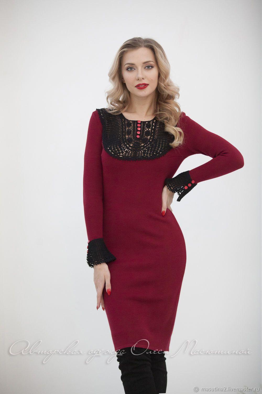 4d2013152e7 Платье