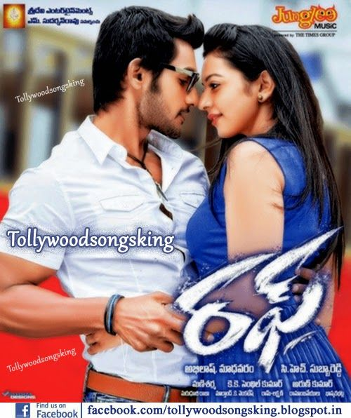 Anamika 2014 movie mp3 songs free download