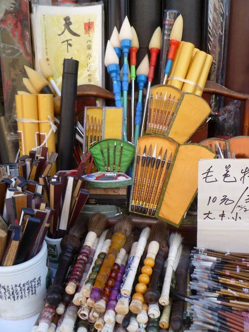 Chinese Art Brushes Art Brushes Chinese Art Art Painting Supplies