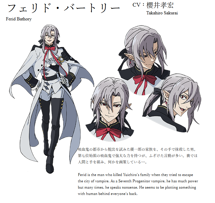 Seraph of the End Bathory Can we please talk about how
