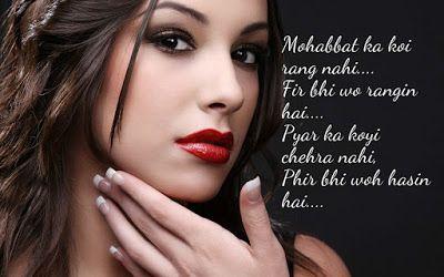 Shayari Urdu Images: New Romantic Shayari 2016 hd pic for whatsapp