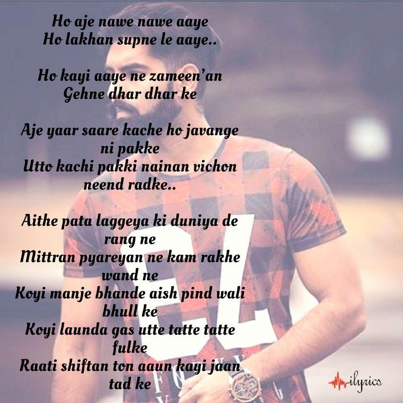 Lyric much more lyrics : kache pakke yaar lyrics | Latest Songs | Pinterest | Lyric quotes