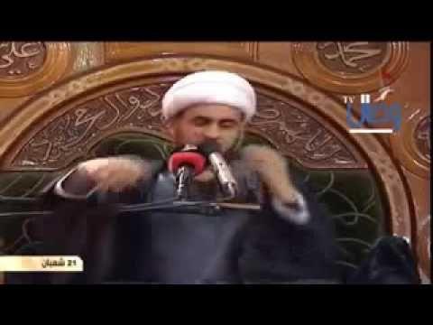 إضحك مع الشيعة الجزء 5