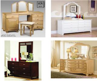 تحميل كتاب اثاث غرف النوم والمطبخ في تخصص النجارة العامة Modern Interior Design Furniture Interior Design