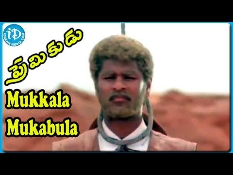 Mukkala Mukabula Laila O Laila Song Premikudu Movie Prabhudeva Nagma Songs Childhood Memories Movies