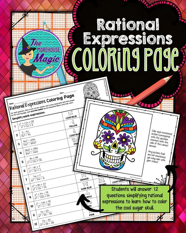 Simplifying Rational Expressions Coloring Page